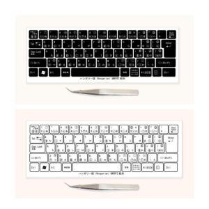 ハンガリー語 マルチリンガルキーボードラベル シール 貼付用ピンセット付属 koyo-luxol