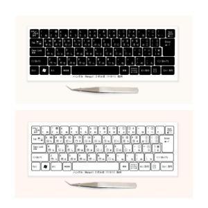 韓国語(ハングル) マルチリンガルキーボードラベル シール 貼付用ピンセット付属 koyo-luxol
