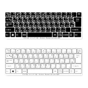 ビルマ語(ミャンマー語) マルチリンガルキーボードラベル シール 貼付用ピンセット付属 koyo-luxol