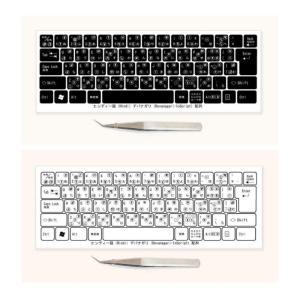 ヒンディー語 マルチリンガルキーボードラベル シール 貼付用ピンセット付属 koyo-luxol