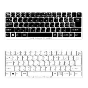 ベトナム語 マルチリンガルキーボードラベル シール 貼付用ピンセット付属 koyo-luxol