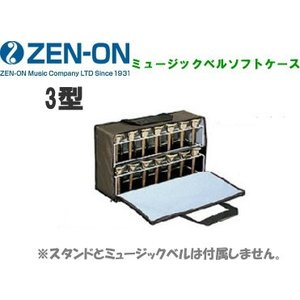 3型 携帯ケース [内田洋行]**スタンドは別売りです。**|koyogakki