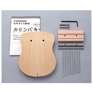 カリンバ キット [SUZUKI 鈴木楽器製作所] koyogakki