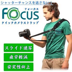 カメラ ストラップ 速写ストラップ クイックストラップ 斜め掛け 一眼レフ デジカメ 肩パッド 安定...