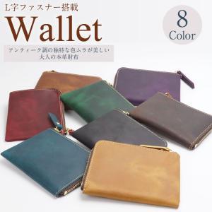 財布 小銭入れ 本革 L字ファスナー ミニ財布 薄型 軽量 コンパクト カード入れ サイフ メンズ おしゃれ|koyokoma