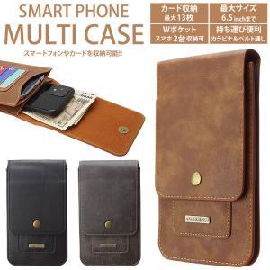 スマホポーチ スマホケース 6.5インチ カラビナ ベルト 2台 マルチ カード収納 iPhone 11 Pro Max スマートフォン メンズ|koyokoma