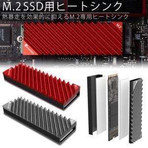 ヒートシンク M.2 2280 SSD用 放熱 熱伝導シリコンパッド アルミニウム合金 耐腐食性 防錆性 ショットブラスト加工 koyokoma