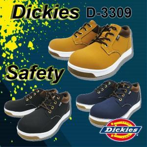 安全靴 ディッキーズ Dickies D-3309 セーフティーシューズ 安全スニーカー メンズ レ...
