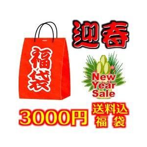 福袋 8000円相当分 半衿・重ね衿 詰め込み お楽しみ福袋|koyuki