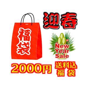 福袋 6000円相当分 お洒落 和雑貨 詰め込み お楽しみ福袋|koyuki
