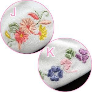 足袋カバー 刺繍入り ストレッチ 白足袋 全10柄 6点まで ゆうメール可 0331|koyuki|06