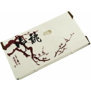 bai 大切なお着物の保存に たとう紙 薄紙付き 帯・長襦袢用 64×34cm 1枚から買えます