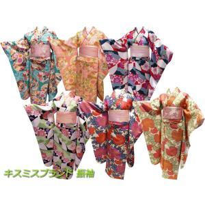 キスミス ブランド 着物 総柄 振袖 単品 全6柄 kis-9|koyuki
