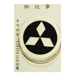 家紋 貼付け紋 シールタイプ 家紋シール 6枚入り 御紋章  丸に三菱  md-f koyuki
