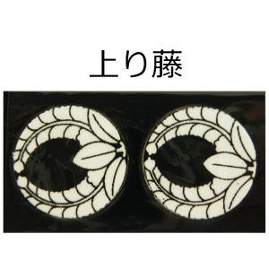 家紋 貼付け紋 シールタイプ 羽二重 家紋シール 6枚入り 御紋章 上り藤  ms-6 koyuki