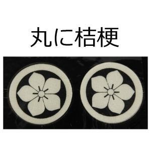 家紋 貼付け紋 シールタイプ 家紋シール 6枚入り 御紋章  丸に桔梗  ms-9 koyuki