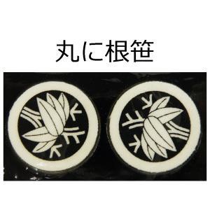 家紋 貼付け紋 シールタイプ 家紋シール 6枚入り 御紋章 丸に根笹  ms-21 koyuki
