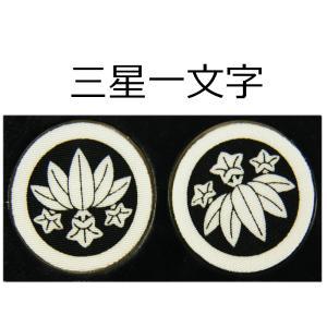 家紋 貼付け紋 シールタイプ 家紋シール 6枚入り 御紋章 丸に笹竜胆  ms-25 koyuki