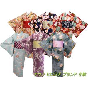 ナカノヒロミチ 袷(あわせ) 着物 洗えるきもの 小紋  M・Lサイズ 全6柄 nk koyuki