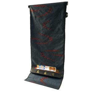 本場 奄美大島 紬 古代染色 純泥染 伝統的工芸品 着物 反物 tu-22|koyuki