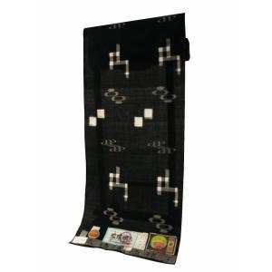 本場沖縄 琉球かすり 手織り 綿 小紋 反物 証紙付き 黒地 tu-26|koyuki