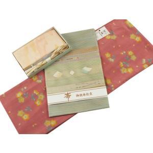 紗紬 夏 着物4点セット 絽つづれ 八寸 名古屋帯 Lサイズ rs-44 ピンク系|koyuki