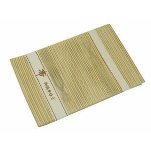 絽 夏 着物4点セット 絽つづれ八寸 名古屋帯 Lサイズ rs-150|koyuki|03