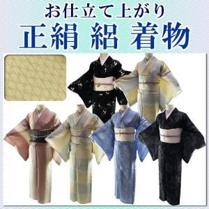 夏着物 正絹 絽 仕立て上がり 着物 全6柄 sr-29|koyuki