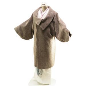 防寒用 ウール混 ロールカラー 和装コート ロングコート フリーサイズ co-1 ライトブラウン|koyuki