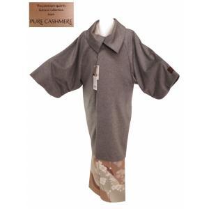 バルマン 防寒用 カシミヤ100% ロールカラー コート 和装コート ロングコート M・Lサイズ co-17 ライトグレー|koyuki
