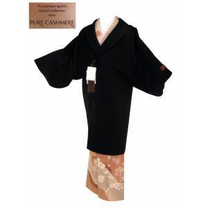 バルマン 防寒用 カシミヤ100% へちま衿 コート 和装コート ロングコート Mサイズ co-18 ブラック|koyuki