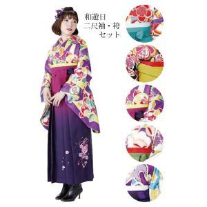 和遊日 レトロ柄 二尺袖 着物・袴 2点セット 全5柄 koyuki