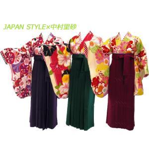 紅一点 二尺袖 着物 袴 セット レトロな花柄 L・2Lサイズ haki-27 koyuki