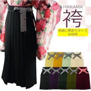ねじり梅 はかま 袴 単品 全9色 S〜Lサイズ hs-55 koyuki