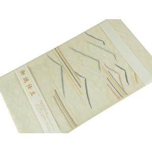 正絹 お仕立て上がり お洒落 夏用 袋帯 na-1 アイボリー|koyuki