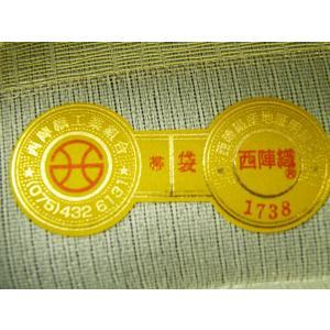 京 西陣高級袋帯 聖涼織成帯 美波里 夏用 正絹 袋帯 na-13 アイボリー系 お仕立て付き|koyuki|04
