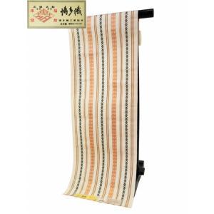 本場博多帯 正絹 献上柄 八寸名古屋帯 五献 博多証紙付 ek-144 アイボリー|koyuki