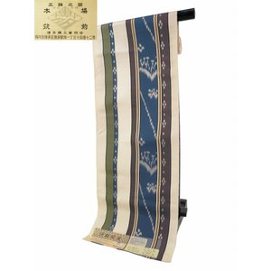 伊都間道 本場博多帯 正絹 抽象模様 八寸名古屋帯 博多証紙付 ek-146 白系|koyuki
