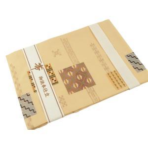 西陣織 正絹 お仕立て上がり お洒落用 名古屋帯 九寸帯 nk-68 クリーム系|koyuki