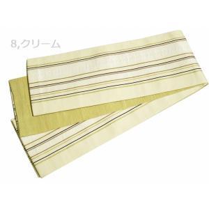 細帯 半幅帯 献上柄 リバーシブル 日本製 全3色 ho-3|koyuki|02