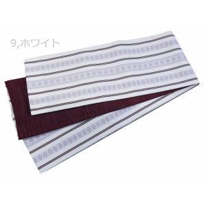 細帯 半幅帯 献上柄 リバーシブル 日本製 全3色 ho-3|koyuki|03