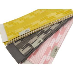 細帯 半幅帯 矢絣柄 リバーシブル ラメ入り 全3色 ho-6 日本製|koyuki