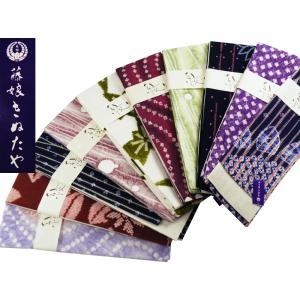 細帯 藤娘 きねたや 絞り 細帯 半幅帯 麻使用 全9色 ho-7 日本製|koyuki