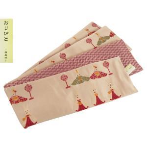 織美桐 リバーシブル 細帯 半幅帯 小袋帯 ベージュ ho-42 うさぎ ひな祭り|koyuki