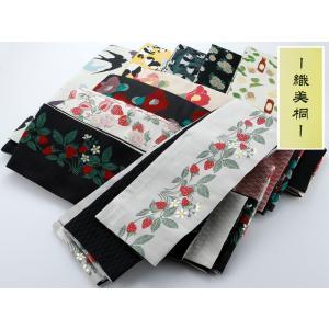織美桐 リバーシブル 細帯 半幅帯 小袋帯 カーキ ho-43 蝶 水玉|koyuki