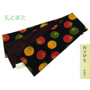 織美桐 リバーシブル 細帯 半幅帯 小袋帯 トマトとつばき ho-71 2柄|koyuki|02