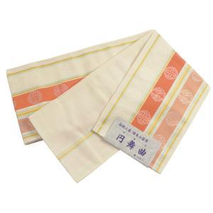 博多小袋帯 博多帯 伝統工芸 お洒落用 細帯 小袋帯 hy-22|koyuki