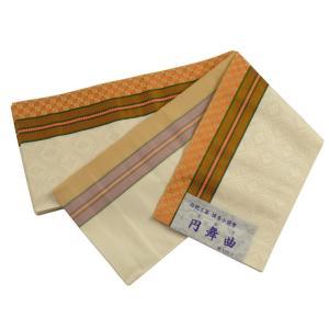 博多小袋帯 博多帯 伝統工芸 お洒落用 細帯 小袋帯 hy-30|koyuki