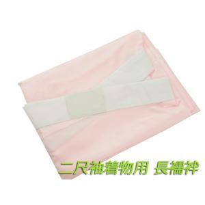二尺袖着物用 お仕立て上がり 半衿付 長襦袢 ピンク フリーサイズ np-14|koyuki