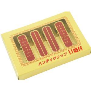 メモリ付き 着付けハンディクリップ 小 4個セット|koyuki